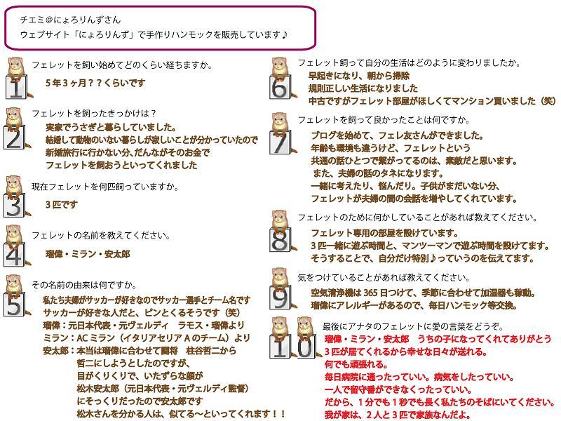 000001_0003_05.jpg