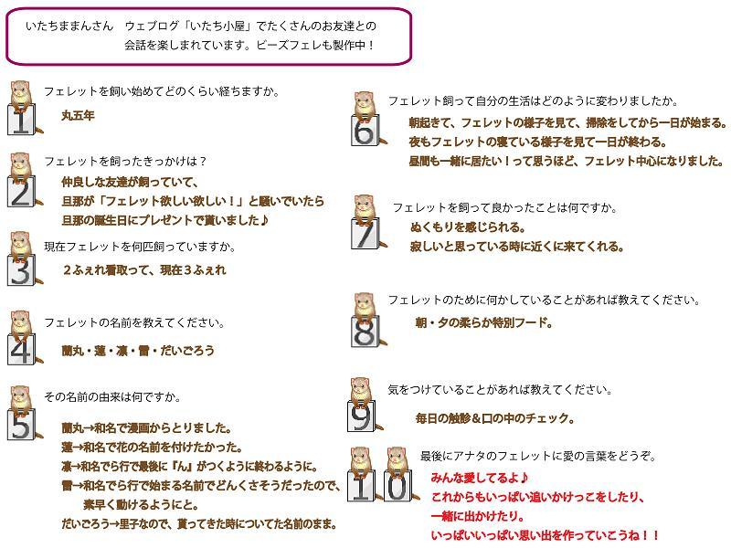 000001_0003_06.jpg